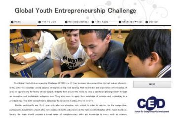 Gaztelueta students at the Golbal Youth Enterpreneurship Challenge