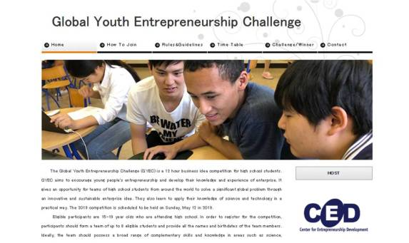 Gaztelueta students at the Golbal Youth Enterpreneurship Challenge